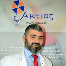 fot. dr Costis Prouskas
