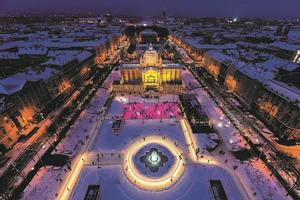 Chorwacja: Zagrzeb nominowany do tytułu najpiękniejszego jarmarku bożonarodzeniowego w Europie [fot. JEN]