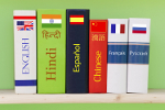 Jak uczyć się języków obcych [Š alfrag - Fotolia.com]