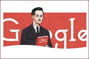 Jan Karski w Google Doodle. Na setne urodziny [fot. Google]