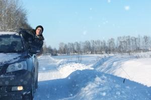 Pięć zasad zimowego kierowcy [Fot. alexkich - Fotolia.com]