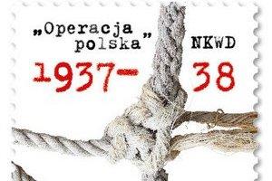 Poczta Polska wydaje znaczek dla upamiętnienia ofiar ludobójstwa  [fot. Poczta Polska]