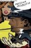 Ryszard Ćwirlej, Ręczna robota - rasowy kryminał