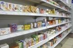 Sprzedaż leków przez Internet legalna [© Gennady Shingarev - Fotolia.com]