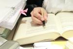 Uczenie się metodą prób i błędów najlepsze dla seniorów [© ªкץαηðรτα - Fotolia.com]