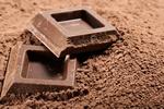 Zimą pamiętaj o magnezie [© winston - Fotolia.com]