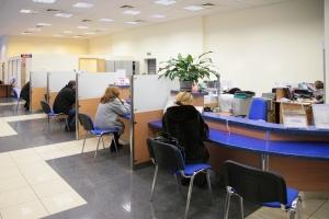 Zmiana banku łatwiejsza niż przypuszczasz. Jak przenieść konto do innego banku?  [Fot. Pavel Losevsky - Fotolia.com]